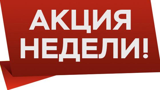 ТУТ МАССАЖ СКФ